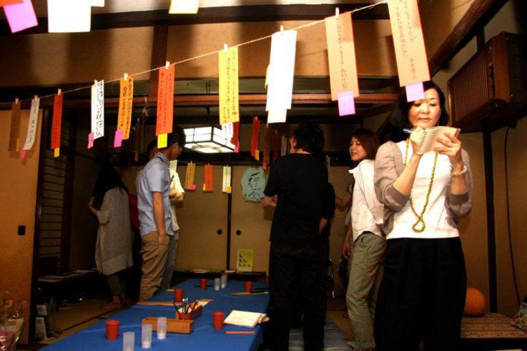 一期一会のデザイン思考